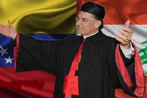 Patriarca Maronita de Antioquía y Todo el Oriente, S.B. Bechara Boutros Rahi.principal iglesia cristina oriental vinculada a Roma..jpg